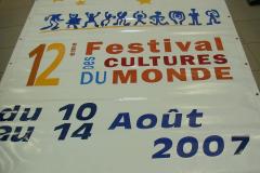 Festival des cultures du monde banderole
