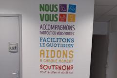 ADMR Mende lettre relief mural intérieur
